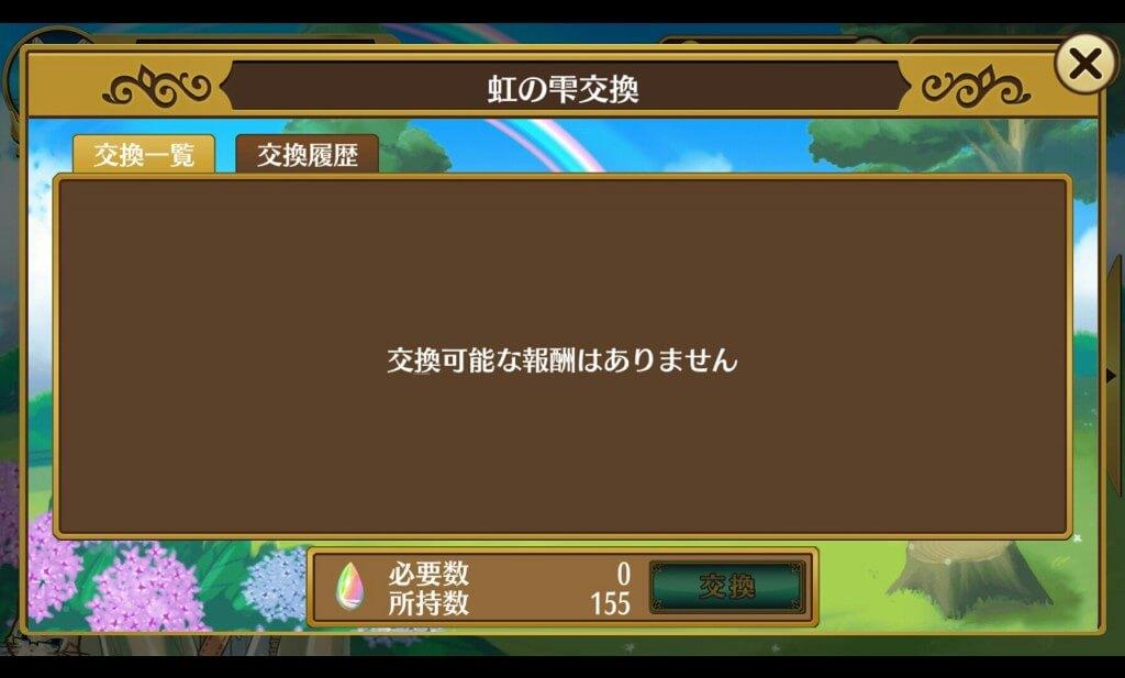 IMG_20160630_084300