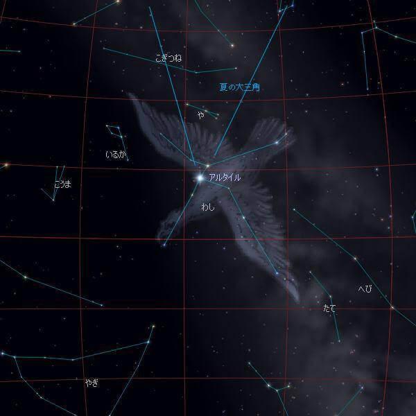 astro01(1)