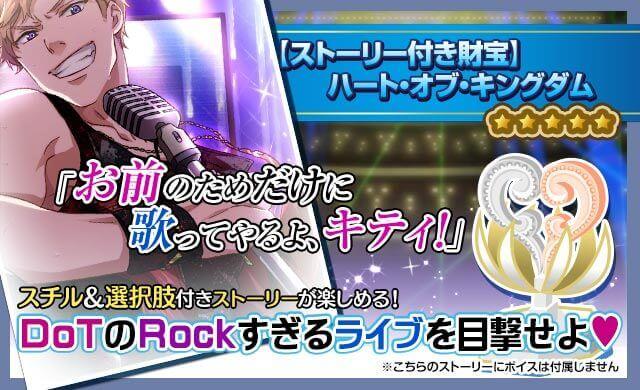 rank_2_430